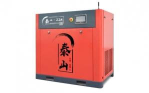 泰山-永磁变频螺杆空压机
