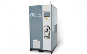 华山-小型永磁变频螺杆空压机