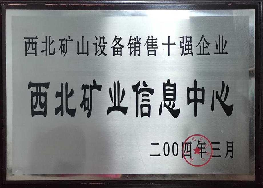 内蒙古空压机